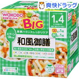 ビッグサイズの栄養マルシェ 和風御膳(130g+80g)