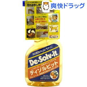 ディゾルビット(375mL)[液体洗剤 キッチン用]