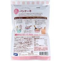 DHC発芽玄米入り米粉パンケーキミックス