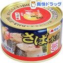 マルハ さば水煮 月花(200g)【マルハ】[缶詰]