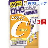 DHC ビタミンC ハードカプセル 60日(120粒*3コセット)【DHC】