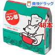 カセットボンベ コン郎(3本入パック*16コセット)【送料無料】