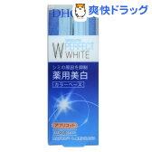 DHC 薬用 PW カラーベース アプリコット(30g)【DHC】[コスメ 化粧品]