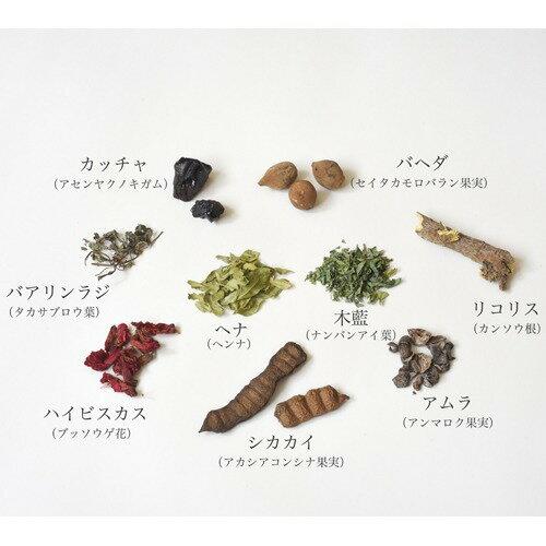 ナイアード ヘナ+木藍 黒茶系(400g(100g*4袋入))