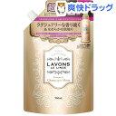 ラ・ボン 柔軟剤 シャンパンムーンの香り つめかえ用 超特大サイズ(9...