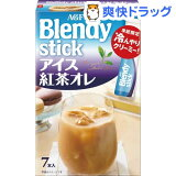 ブレンディ スティック アイス紅茶オレ(10.5g*7本入)