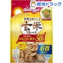 ケロッグ 玄米フレーク(400g)【玄米フレーク】...