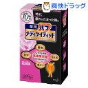 薬用バブ メディケイティッド 花果実の香り(70g*6錠)【バブ】