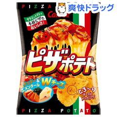 ピザポテト★税込1980円以上で送料無料★ピザポテト(70g)
