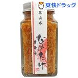 翠山亭 なめたけ 唐辛子(160g)