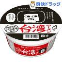 寿がきや オカザえもんの岡崎八丁味噌使用 台湾ラーメン(1食入)[カップラーメン]