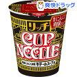 【訳あり】カップヌードル リッチ 無臭にんにく卵黄牛テールスープ味(1コ入)【カップヌードル】