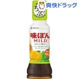 冷しゃぶ、サラダに ミツカン 味ぽんマイルド(190mL)