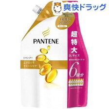 パンテーン プロ-V エクストラダメージケア シャンプー 詰替(2L)【sd-ptd-pg】【PANTENE(パンテーン)】