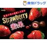 ストロベリーチョコレート 蜜果(41g)