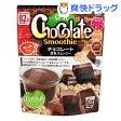 チョコレート豆乳スムージー(70g)【ユニマットリケン】