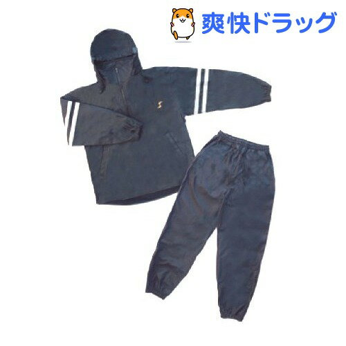 サウナスーツ STT-119(S~Mサイズ)[【dwカラダ】 スポーツウェア]【送料無料】