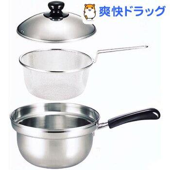 ゆで名人ザル付片手鍋20cm27426