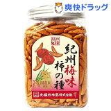 大橋珍味堂 ポット 柿の種 紀州産梅味(225g)