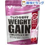 ケンタイ ウェイトゲインアドバンス ストロベリー風味(3kg)【kentai(ケンタイ)】