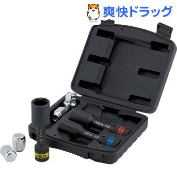 SK11 インパクトレンチ用ホイールナットソケットセット SWS403P(1セット)【SK11】【送料無料】