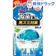 【企画品】液体ブルーレットおくだけ 除菌EX お試し スーパーミント(70mL)【ブルーレット】