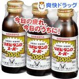 大正製薬 リポビタンD スーパー(100mL*3本入)
