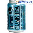 ブリュードッグ パンクIPA 缶(330mL*24本入)【送料無料】