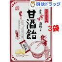 松屋製菓 宮の雪 甘酒飴(120g*3袋セット)【松屋製菓】