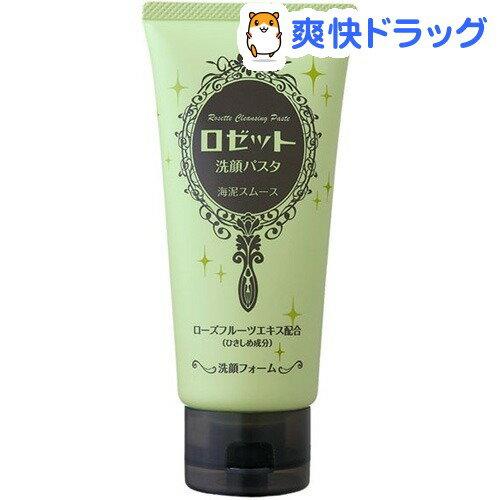 洗顔料, 洗顔フォーム  (120g)