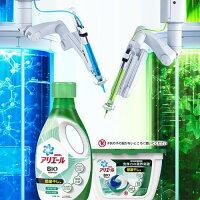 アリエールバイオサイエンスジェル部屋干し用詰め替えウルトラジャンボ洗濯洗剤抗菌