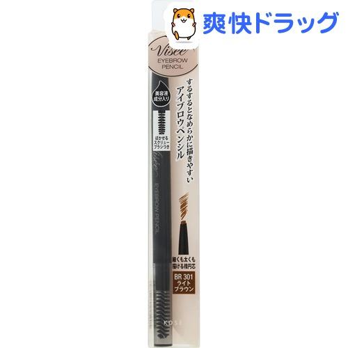 リシェ アイブロウ ペンシル / 【BR301】ライトブラウン / 0.1g