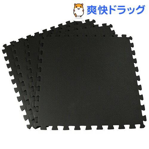 ジョイントマット 大判 EVA 60 ブラック(4枚入)