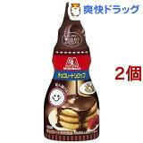 森永 チョコレートシロップ(200g*2コセット)