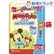 マミーポコ パンツ ビッグサイズ(54枚入*3コセット)【マミーポコ】【送料無料】