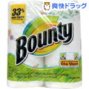 バウンティ タオルペーパー ガーデンプリント 12-2-RL(2ロール)【HLS_DU】 /【バウンティ(Bounty)】[キッチン用品]