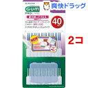 ガム歯周プロケアソフトピック40P サイズS-LL(40本入*2コセット)【ガム(G・U・M)】