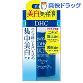 DHC薬用アクネホワイトニングジェル(30mL)【DHC】