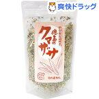 徳島のクマザサ茶(60g)【小川生薬】