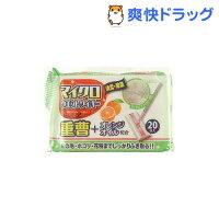 マイクロウエットワイパー重曹+オレンジオイル配合