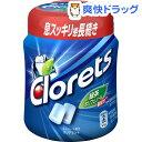 クロレッツXP クリアミントボトル 粒(140g)【クロレッ...