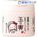 豆乳よーぐるとぱっく 玉の輿(150g)[ヨーグルトパック]【送料無料】