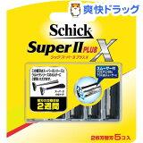 シック スーパーIIプラスX 替刃(5コ入)
