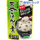 井村屋 豆ごはんの素(230g)