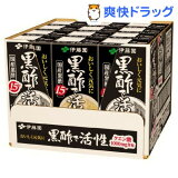 黒酢で活性(200mL*12本入)
