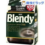 ブレンディ  袋(210g)