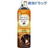 UCC おいしいカフェインレスコーヒー 無糖(900mL)