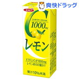 Cレモン(200mL*24本入)