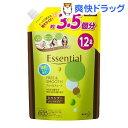 エッセンシャル フリー&スムース シャンプー つめかえ用 / エッセンシャル(Essential) / エッ...