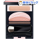 ソフィーナ オーブクチュール ブライトアップアイズ 532 ピンク系(4.5g)【オーブクチュール(AUBE couture)】